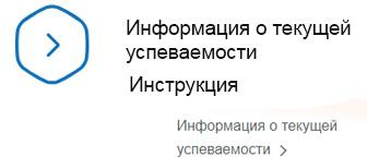 banner_dnevnik
