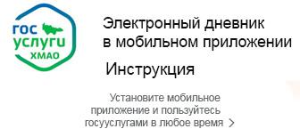 banner_mob_pril