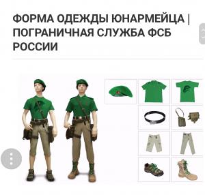 ФОРМА (1)